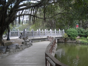 Lychee Park in Luohu District