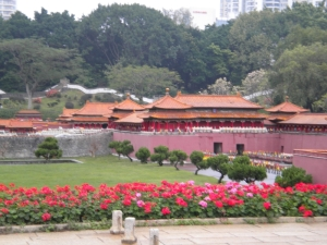 Model of Forbidden City, Splendid China Theme Park