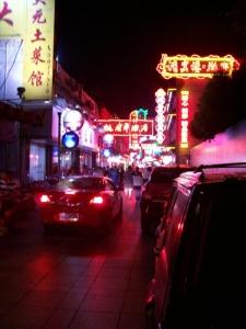 Phoenix Food Street, Wuhu