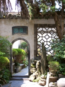 Western Garden, Xidi
