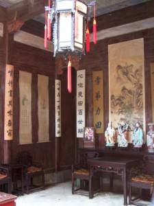Hongcun Chengzhi Hall