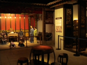 Folk Culture Exhibition, Shenzhen Museum of History
