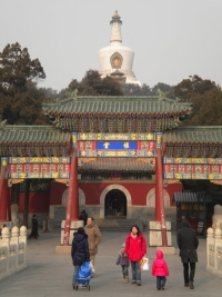 Qionghua Islet and White Dagoba, Beihai Park, Beijing