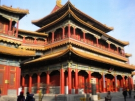 Yonghegong Lama Temple, Beijing