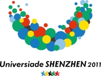 Universiade Shenzhen 2011